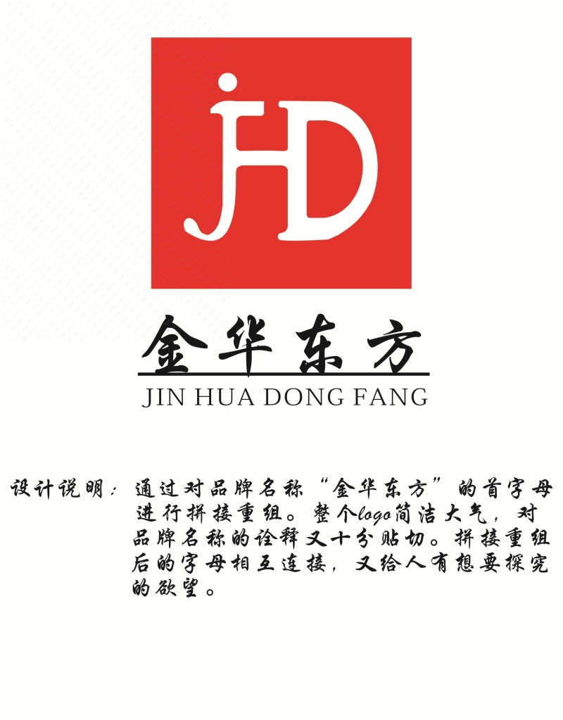 金华东方logo