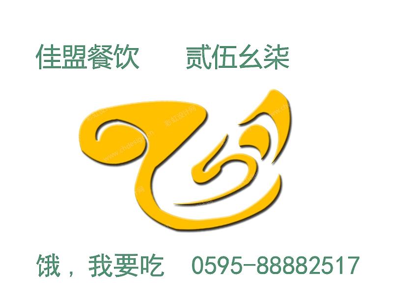 佳盟餐饮logo设计