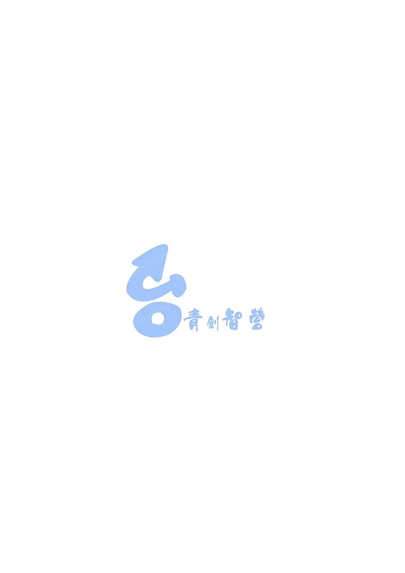 """""""台青创智营""""LOGO设计"""