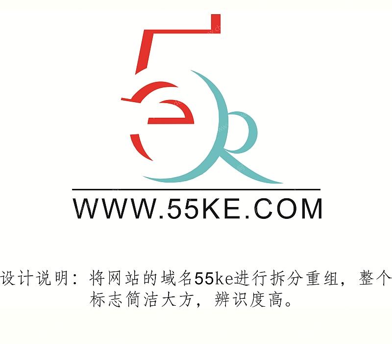 生鲜水果电商网站logo设计