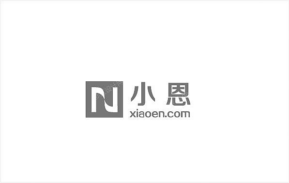 小恩logo设计2