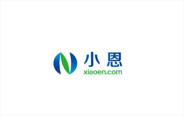 小恩logo设计