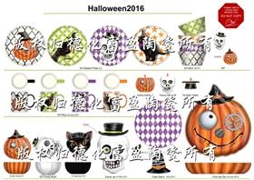 陶瓷餐具-Halloween2016