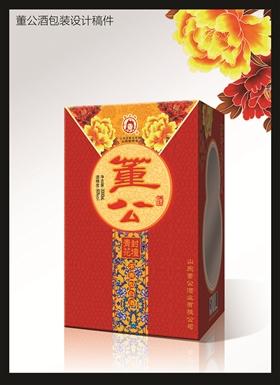 董公酒礼盒包装设计
