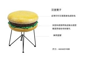 奇葩餐飲座椅設計