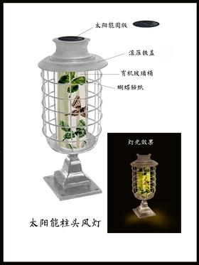 風燈柱頭燈