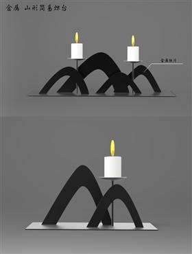 家居设计-烛台