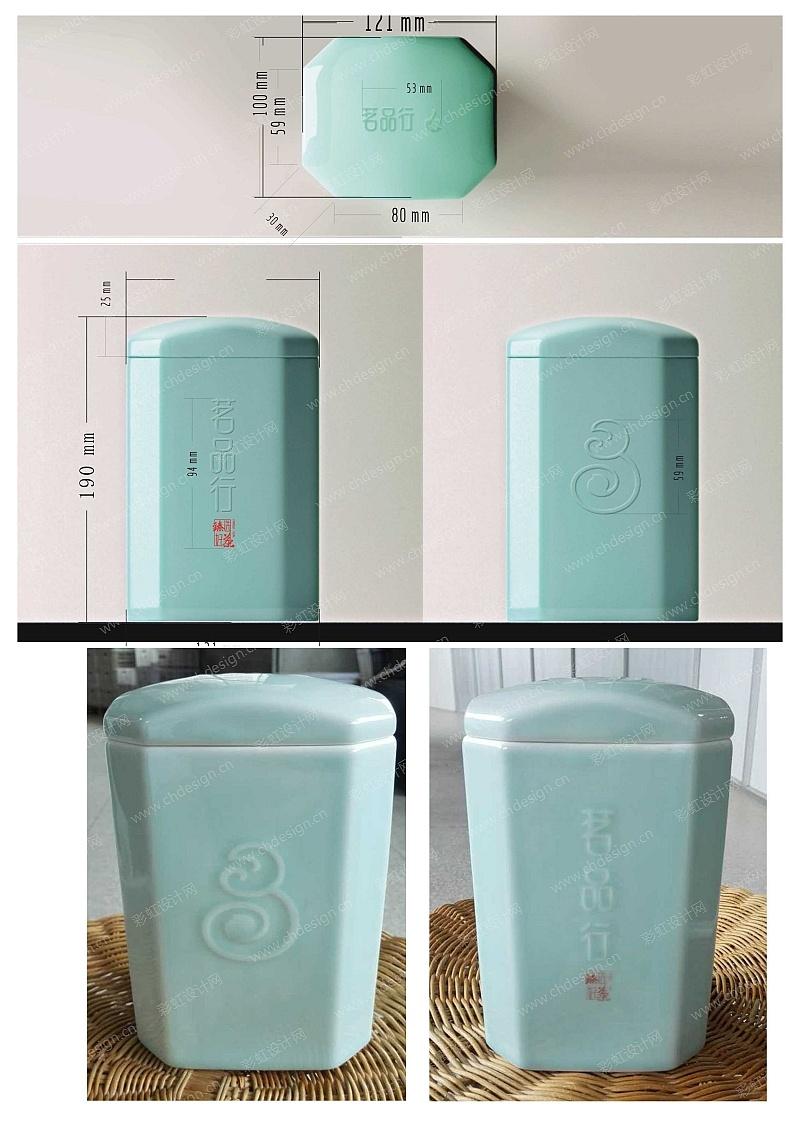 中国市场企业定制茶叶罐