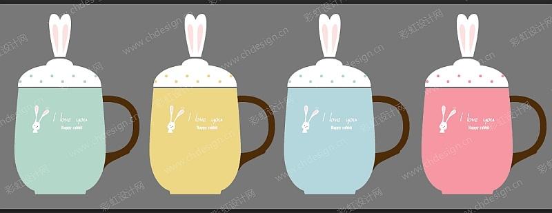 小兔子耳朵造型 花纸设计水杯