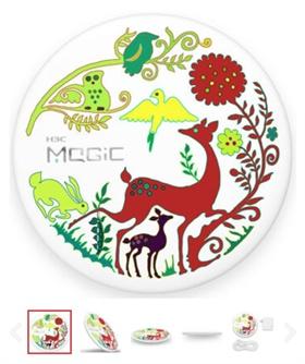 欢乐丛林 无线路由器装饰设计