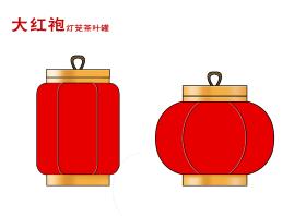 灯笼茶叶罐设计