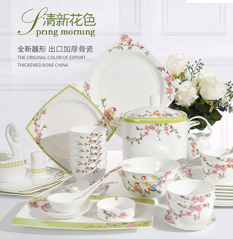 手绘中国风日用瓷花面
