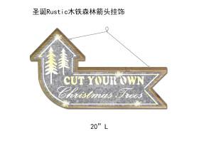 圣诞Rustic木铁森林箭头挂件