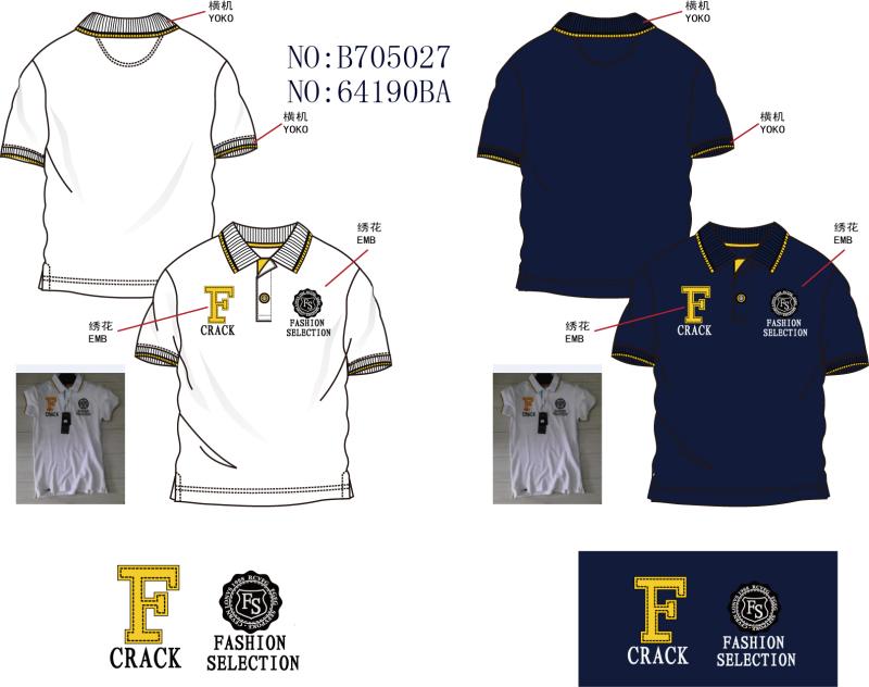 T-恤POLO衫设计稿