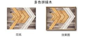 多色拼接木 无框画  挂板 挂画  木板挂画  壁挂