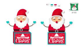 圣诞收信箱
