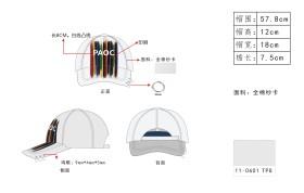印花棒球帽