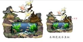 树脂木棉花鱼缸