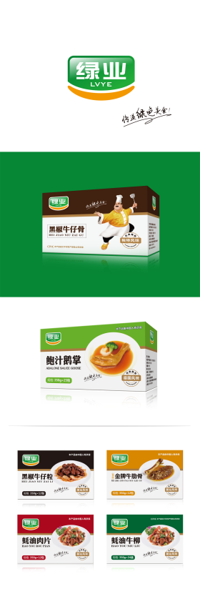 绿叶公司logo及系列包装