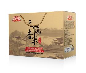 中式水墨地方特产大米礼盒-已生产
