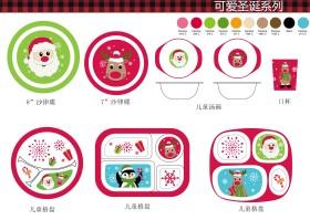 可爱圣诞儿童餐具