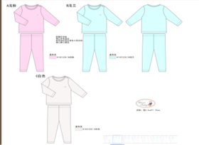婴幼儿长袖开衫套装