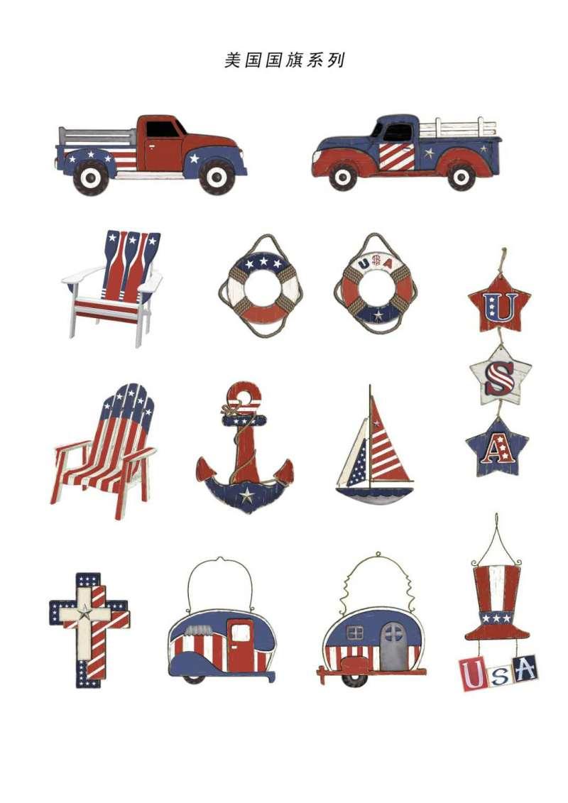 美国国旗系列工艺品
