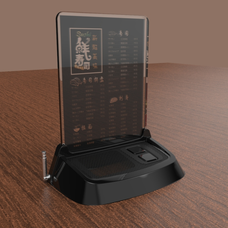 桌面对讲机