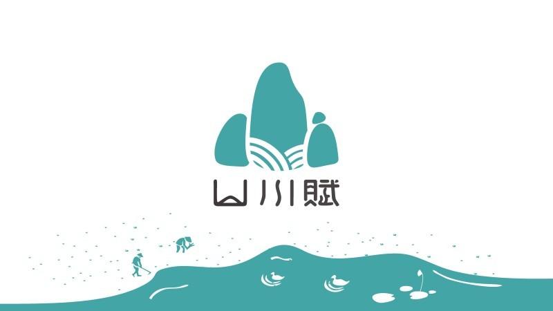 山川赋LOGO