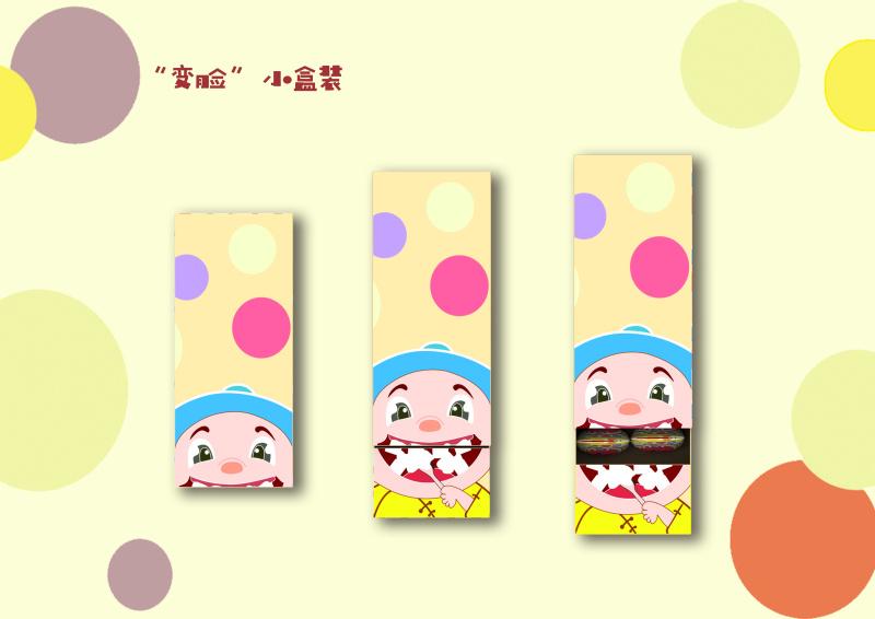 儿童糖包装设计