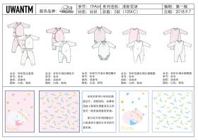 婴童内衣儿童家居系列