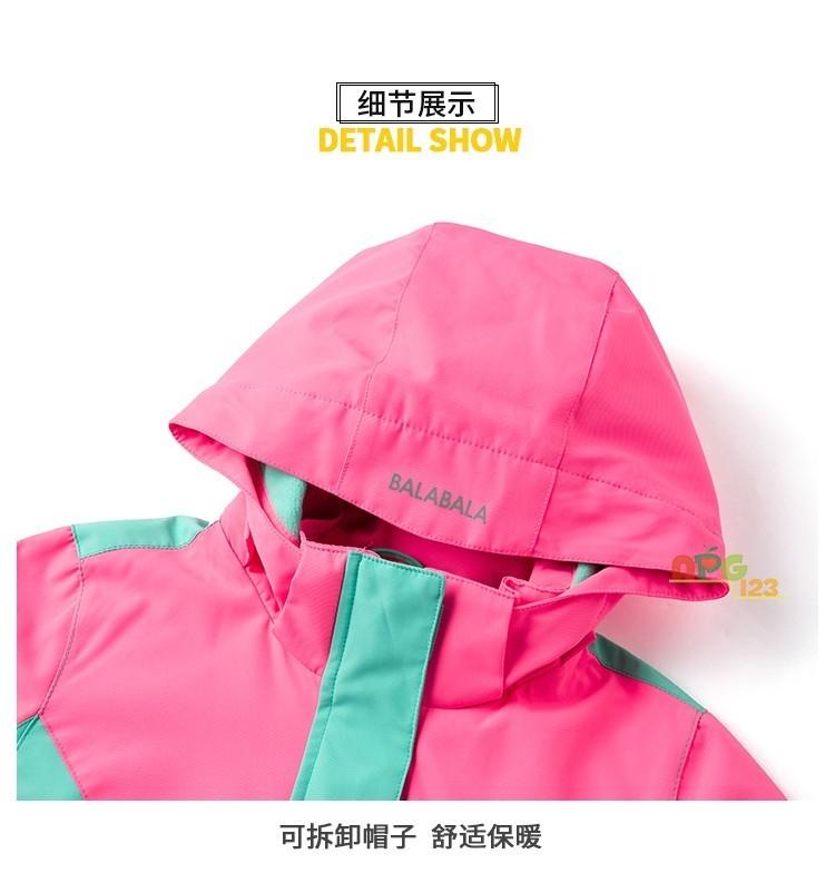 童装冲锋衣外套