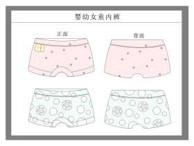 婴幼童内裤
