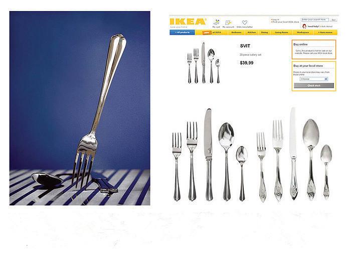 宜家餐具设计