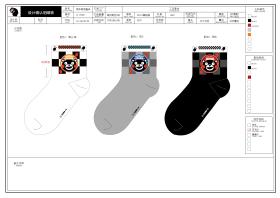 品牌儿童袜子