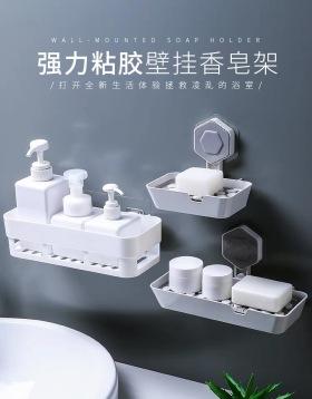 淘宝爆款蜂巢塑料肥皂盒