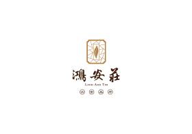 鸿安庄茶叶logo