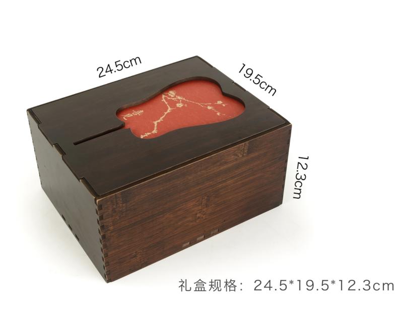 喜见大-公版茶叶包装设计