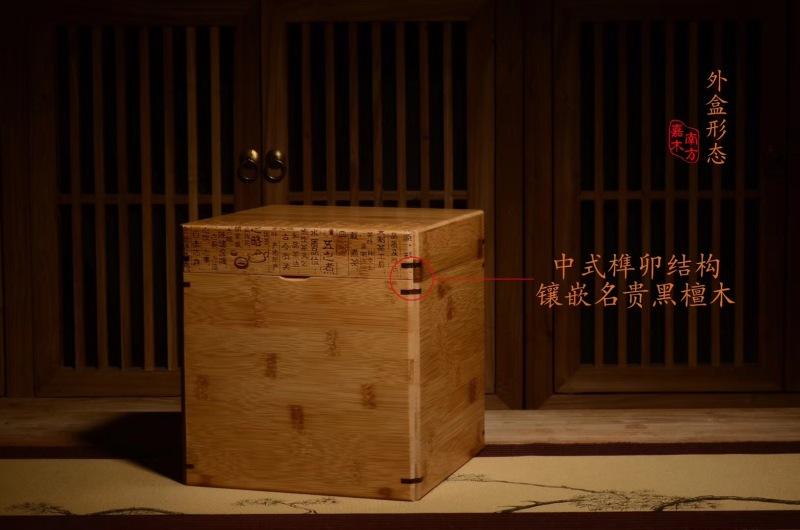 南方嘉木-公版茶叶包装设计