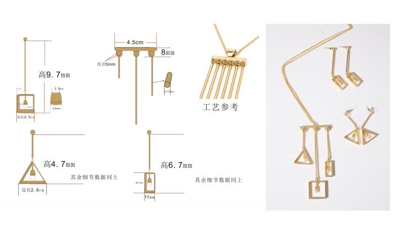 时尚首饰系列设计