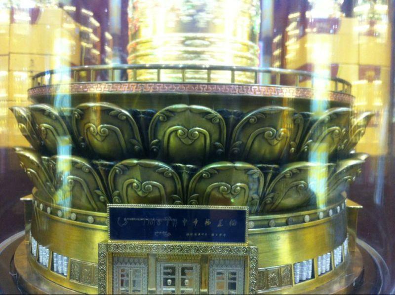 中式佛教密宗法轮摆件工艺品