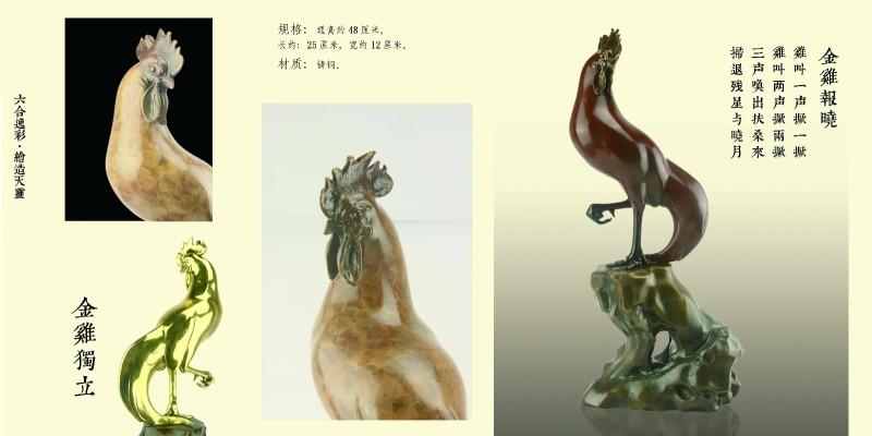 新中式动物鸡装饰摆件工艺品