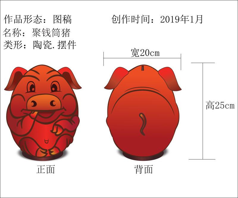 聚钱筒猪存钱罐设计