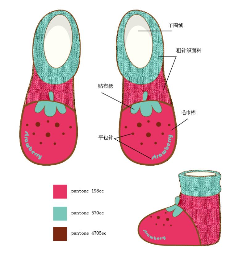 草莓靴鞋棉拖鞋