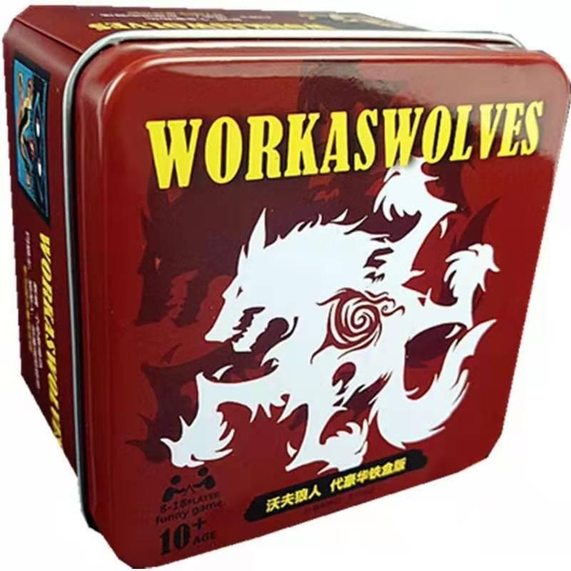狼人杀铁盒包装设计