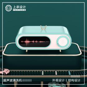 创意超声波清洗机