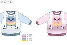 毛衣毛衫设计师优选