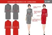 男女工作定制服设计师优选