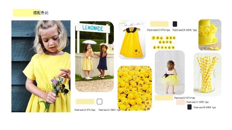 2019年春夏女童色彩猜想---清新朝气之柠檬清香