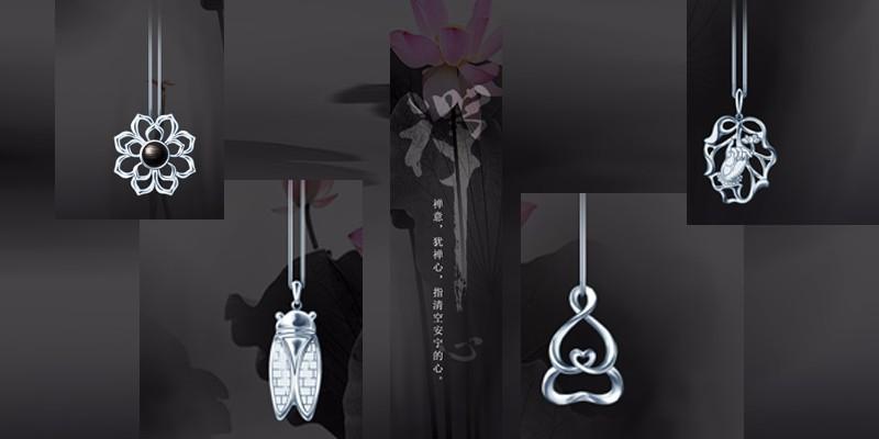 有关珠宝的解读与设计
